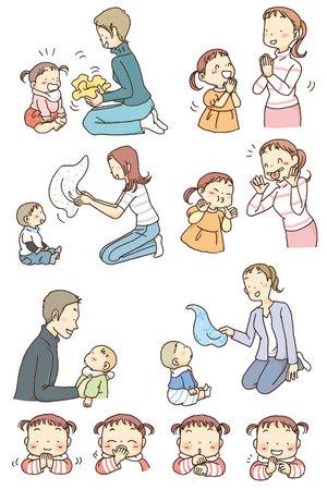 子ども遊びイラスト
