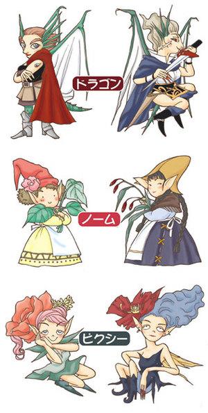 妖精ドラゴン・ノーム・ピクシー